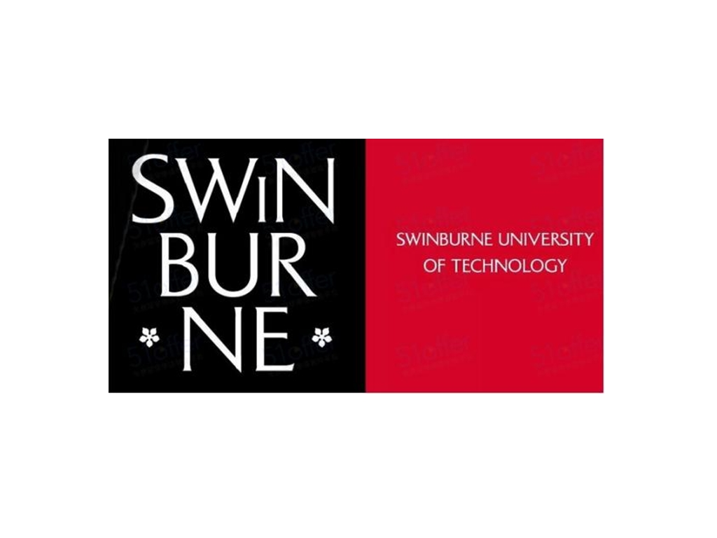 斯威本科技大学(Swinburne University)
