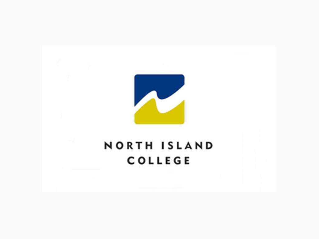 北岛学院 North Island College
