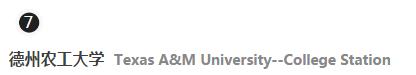 10所学费低廉却实力不凡的美国大学